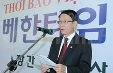 《越-韩时报》韩语版首次在越南公诸于众