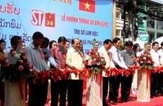 越南与老挝加强书籍出版发行领域合作关系