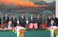 越中北部湾特定海域石油勘探合作协议是纯碎经济的