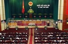 越南国会办公厅公布第13届国会第5次会议结果