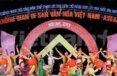 越南实行《保护世界文化和自然遗产公约》10周年回顾