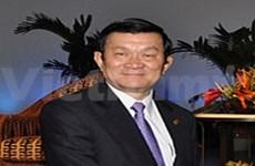 张晋创主席即将访问印尼 将越印关系提升为战略合作伙伴关系