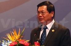 越南与俄白哈关税同盟自由贸易协定第二轮谈判正式启动
