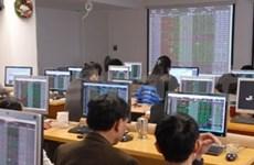 2013年越南最佳上市公司50强名单揭晓