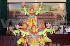 越南与加拿大举行两国建交40周年纪念典礼