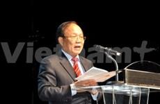 第四届越南文化–旅游节在韩国举行