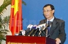 越南外交部发言人:越老庆祝陆地边界勘界立碑工作圆满结束