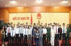 """2013年第10次""""光荣越南""""活动在河内隆重举行"""