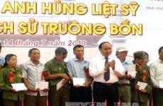 越南桩盆志愿青年英雄烈士祭拜堂落成