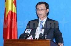 越南反对中国船只侵犯越南在黄沙群岛的主权