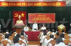 越南努力实现九龙江三角洲地区一体化