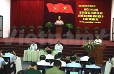 今年上半年越南西南部地区经济增速约达9%