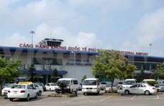 越南承天顺化省富牌航空港即将重新投入运行
