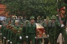 越南平福省举行在柬牺牲的越南英烈举行安葬仪式