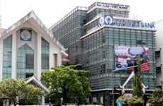 越南国会副主席高度评价老越联营银行的活动效果