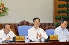 越南政府讨论若干法律草案