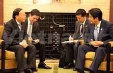 苏辉锐同志圆满结束对日本的访问