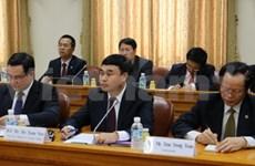 第二次越韩外交、安全、国防战略对话会在韩国举行