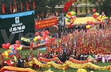 越南南定省将仙香府庙会申请成为国家非物质文化遗产