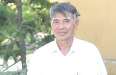 清除体内迪奥辛—越南迪奥辛/橙毒剂受害者的希望(三)