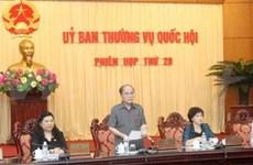 第十三届越南国会常务委员会召开第20次会议