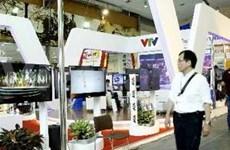 越南首次参加亚洲电影电视市场展会