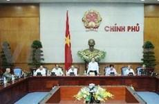 越南党和国家一直注重革命有功者的物质和精神生活
