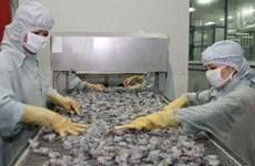 越南反对美国对来自越南冰冻温水虾征反补贴税的终裁