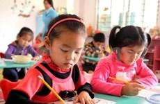 越南努力提高妇女儿童营养水平