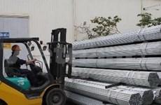 美国对越南输油钢管展开反倾销调查