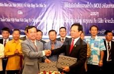 越南老挝合作建设巡州岛高级休闲度假区