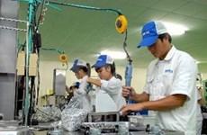 东南亚地区经济继续稳健增长