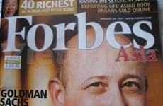 《福布斯》杂志评选出越南最佳上市公司50强