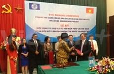 世界银行协助越南低收入群体改善生活条件