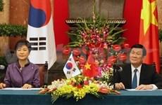 越韩发表联合声明