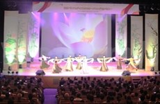 日本越南文化日在日本拉开序幕