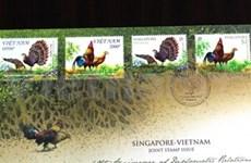 越南与新加坡联合发行邮票