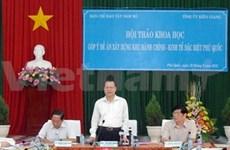 越南坚江省富国岛县将成为现代化的海岛城市