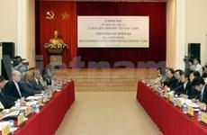 越南–古巴政府间合作委员会第31次会议圆满结束