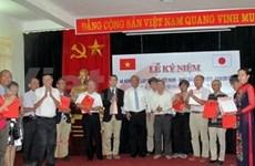 越南与日本举行民间代表团友好见面会