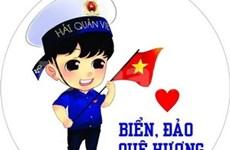 """2013年""""胡志明市青年与越南海洋海岛""""系列活动正式拉开序幕"""