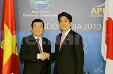 张晋创主席同中国日本等国领导人举行双边会晤