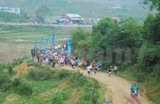 2013年首届越南国际山地马拉松比赛圆满落幕