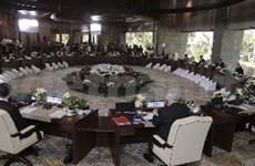"""APEC领导人决心打造""""活力亚太,全球引擎"""""""
