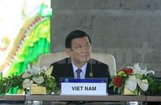 张晋创主席:越南主动积极参加APEC合作及融入亚太地区进程
