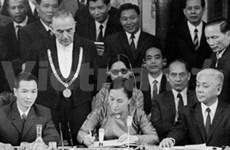 法国共产党举行《巴黎协定》签署40周年纪念会
