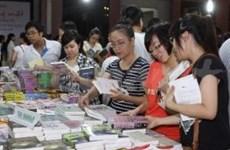 2013年秋季书展在河内举行