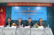 2013年越中国际贸易展览会将设700个展位