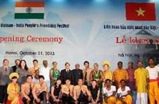 第六次越南—印度人民友好联欢会在河内举行