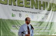新加坡建成首家绿色工厂